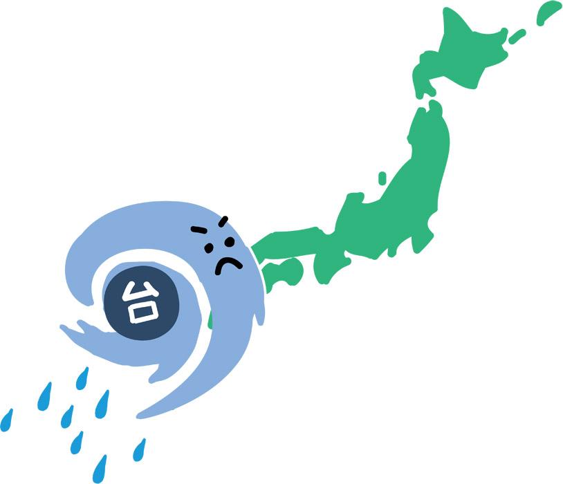 台風、大雨、スピリチュアル