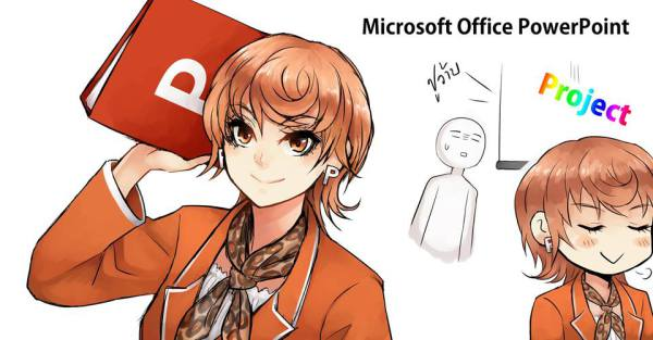 Microsoft PowerPoint Anime