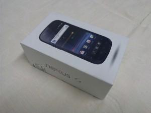 Nexus S が届いた