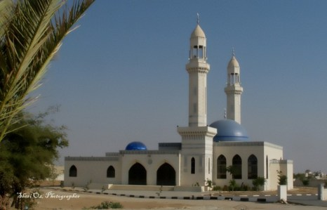 Ibrahim Yagi Mosque