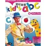 Kid's abc幼兒英語abc-4