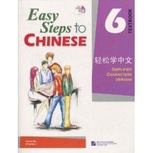 1CD-輕松學中文課本6(英文版)