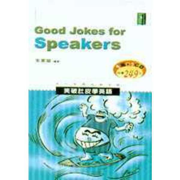 笑破肚皮學英語(書+1CD)