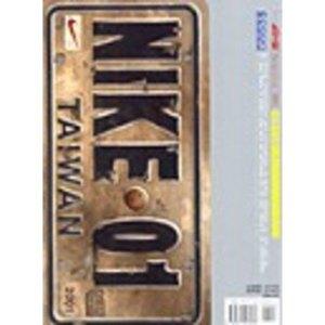 NIKE 2001