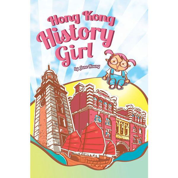 Hong Kong History Girl