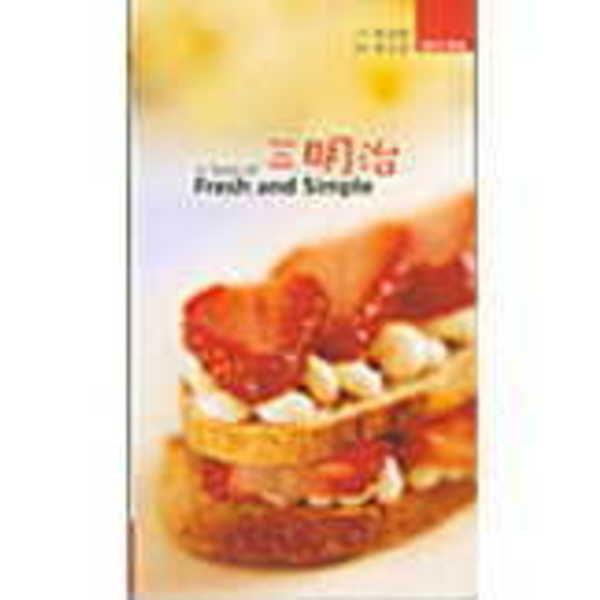 三明治-健康爽口的簡單層次