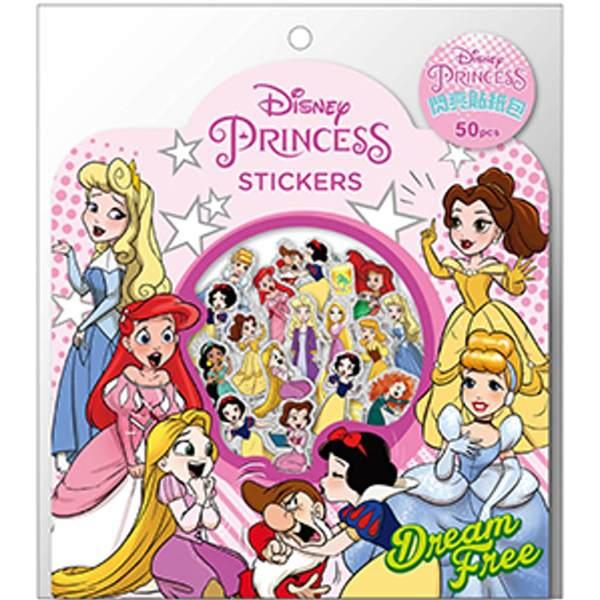 迪士尼公主 閃亮貼紙包(P)