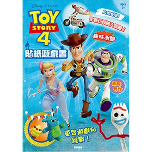 玩具總動員4 貼紙遊戲書