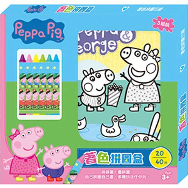 粉紅豬小妹 著色拼圖盒(附蠟筆)