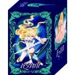 蒼之封印 愛藏版 1+2(首刷書盒版)