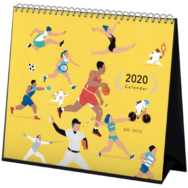 2020年陳又凌《奧運》設計桌曆