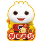 學業進步:FOOD超人造型紅包袋(三入)