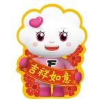 吉祥如意:FOOD超人造型紅包袋(三入)