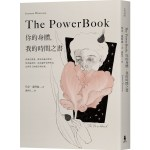 The Powerbook:你的身體,我的時間之書