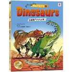 Dinosaurs爆笑恐龍漫畫2:恐龍戰鬥力大比拼!