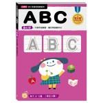 【幼小銜接初階練習本】ABC