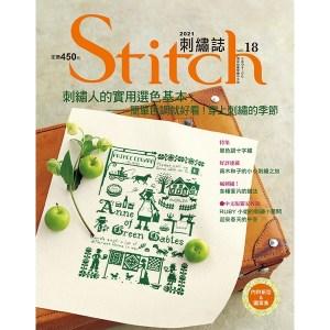 Stitch刺繡誌18:刺繡人的實用選色基本.簡單色調就好看!穿上刺繡的季節