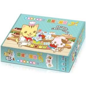 星貓寶寶桌遊(1):超級心臟病