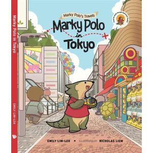 穿山甲Marky Polo的東京冒險(精裝)