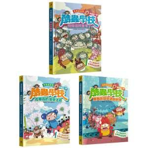 漫畫昆蟲記──酷蟲學校甲蟲這一班 1-3套書(隨書附贈:酷蟲很有戲書籤)