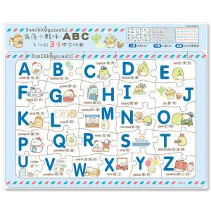 角落小夥伴ABC三層學習拼圖