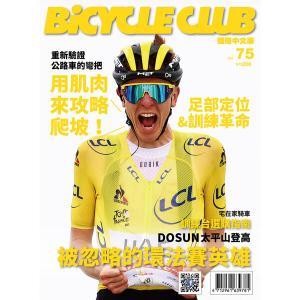 BiCYCLE CLUB 國際中文版75