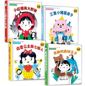 奇妙翻翻立體書:最受孩子們喜愛的四個童話故事