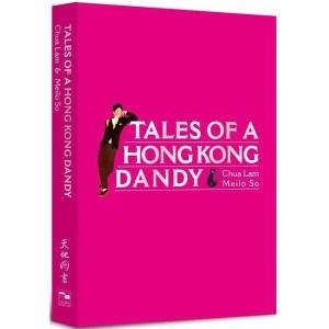 Tales of a Hong Kong Dandy