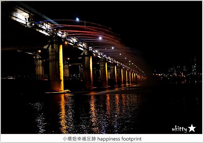 噴泉,夜景,月光彩虹噴泉,盤浦大橋,首爾必去,首爾景點 @小環妞 幸福足跡