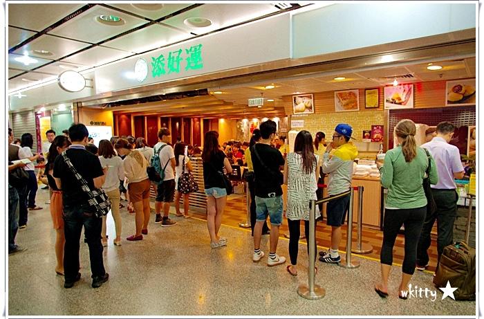 【香港必吃美食(17)】添好運(香港站),二訪還是好愛的美味!