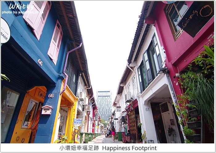 【新加坡景點(17)】哈芝巷Haji Lane,色彩超繽紛的一條巷子~