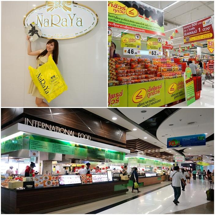 曼谷 BigC,曼谷 伴手禮,曼谷包,曼谷必買,曼谷自由行,曼谷行程 @小環妞 幸福足跡