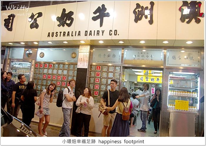 【香港三天兩夜2014(8)】澳洲牛奶公司(佐敦店),好吃的蛋白燉鮮奶!
