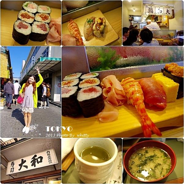 [東京必吃早餐] 築地市場,大和壽司 ♥ 來東京必吃美食行程(16)