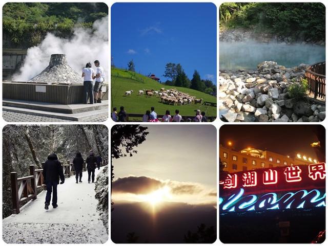 [行程規劃] 冬天旅遊景點介紹(上) ♥ 6條路線報你知,這樣玩才好玩!!!!