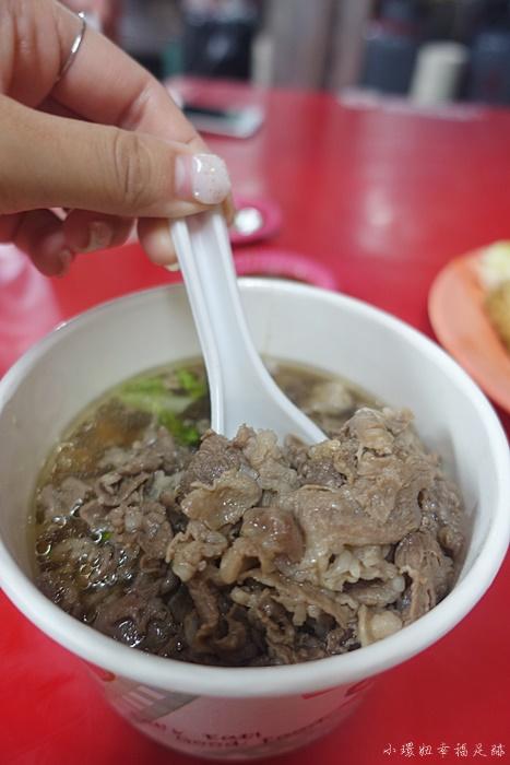 【宜蘭羅東夜市美食】阿灶伯當歸羊肉湯,最厲害的居然是臭豆腐 @小環妞 幸福足跡