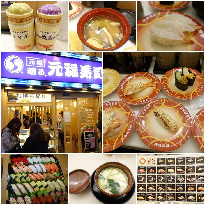 【大阪道頓崛美食】元祿壽司,日本平價CP值高迴轉壽司,要排隊