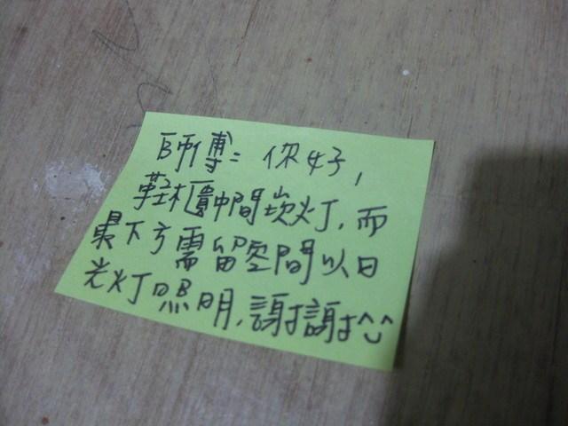 [★新居★-衣櫃.選木材] @小環妞 幸福足跡