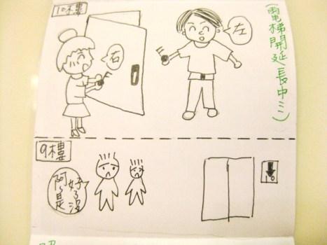 [♡大頭兵日記DAY9-加油!] @小環妞 幸福足跡