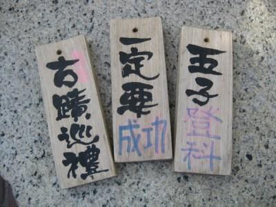 [玩♡彰化-非常充實的彰化二日遊DAY1] @小環妞 幸福足跡