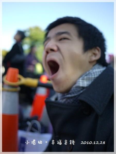 [玩♡台北-花博(新生公園區)~有夠難抽的夢想館預約卷&入園&用餐] @小環妞 幸福足跡