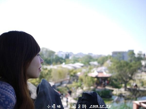 [玩♡台北-花博(新生公園園區)~發思古之幽情。花茶殿,閩式庭園] @小環妞 幸福足跡