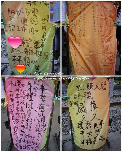 [玩♡台北-天燈的故鄉~平溪、十分遊] @小環妞 幸福足跡