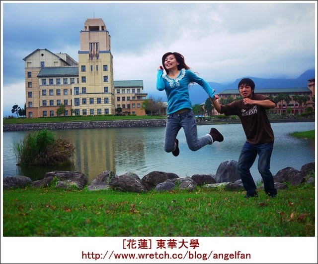 東華大學,花蓮旅遊,花蓮景點,花蓮東華大學 @小環妞 幸福足跡
