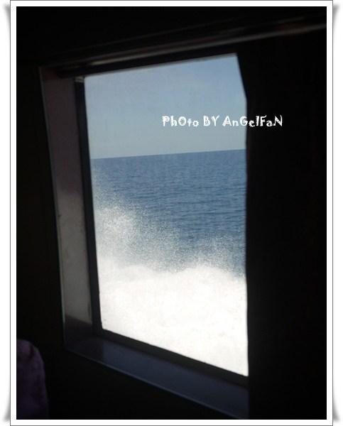 [玩♡小琉球]我在小琉球。天氣晴1~東港搭船♥南方民宿♥二代水餃 @小環妞 幸福足跡