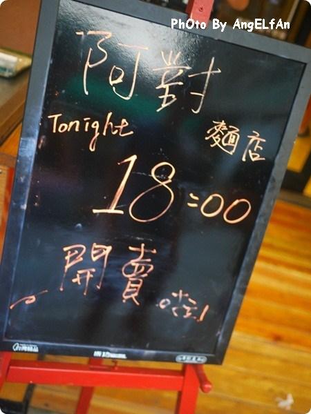 [玩♡小琉球]我在小琉球。天氣晴3~潮間帶♥阿對麵店♥來自遠方的祝福 @小環妞 幸福足跡
