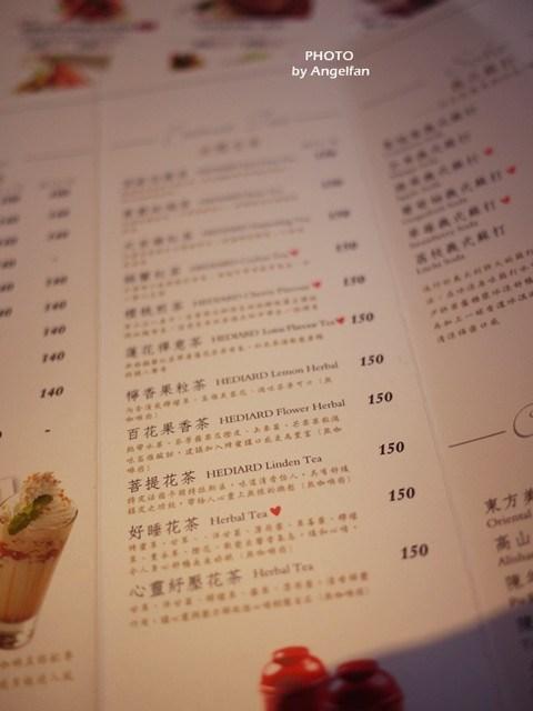 [吃♡台中]放空、沉澱一下心靈的下午茶時光。aqua水相餐廳 @小環妞 幸福足跡