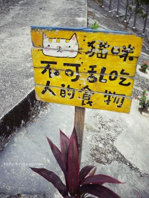 [玩♡台北]瑞芳~到貓村尋貓去。侯硐車站 @小環妞 幸福足跡