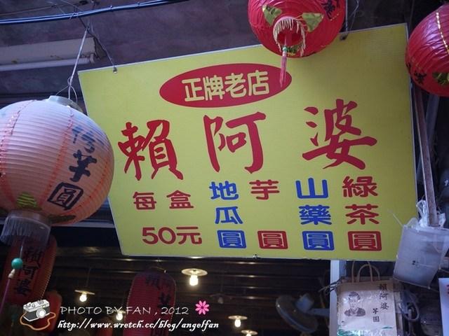 [台北景點美食] 瑞芳九份。一日遊輕旅行! @小環妞 幸福足跡