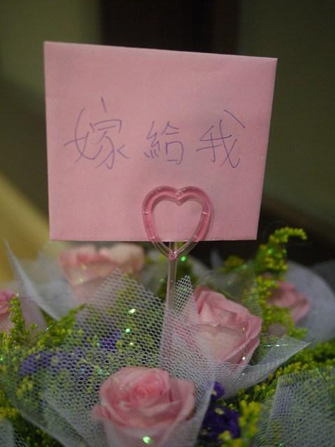 [小環❤Talk]嫁一個好老公,婚後更幸福! @小環妞 幸福足跡